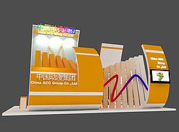 中国动漫集团展览模型