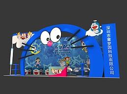 童梦园展览模型