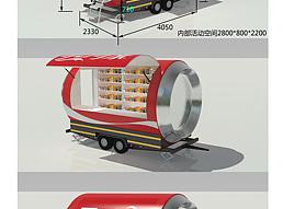 易拉罐形的可移动售卖亭展览模型