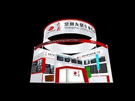 九鼎车业展览模型