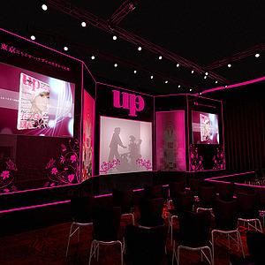 up北京發布會3d模型