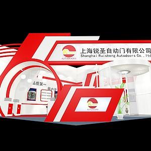 上海自动门展览模型