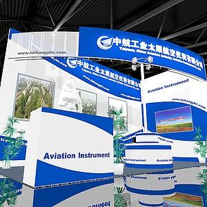 中航工业模型3d模型