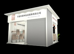 宁波服饰展览模型