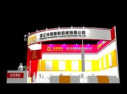 浙江光明展览模型