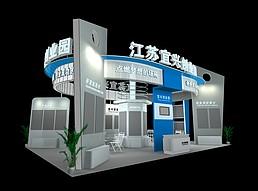 江苏宜兴产业园展览模型