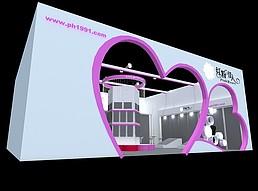 红粉公司展览模型