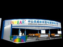 中山电器展览模型