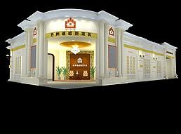 台州家具展览模型