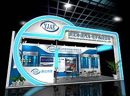 浙江汽车展览模型