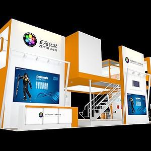 化學展展覽模型