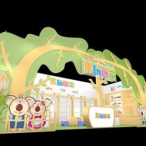 木玩世家展覽模型
