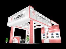 深圳数控展览模型