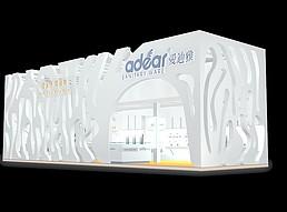 爱迪雅展览模型