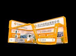 中金铝业展览模型