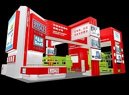 宁波铝台精机展览模型