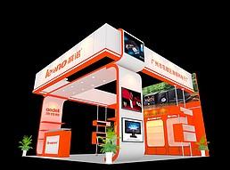 澳得利家电展览模型