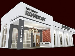 卫浴家具展览模型