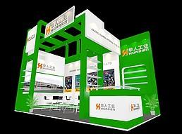 华人工业展览模型