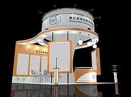 浙江化学生物展览模型
