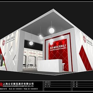 上海展示公司展覽模型