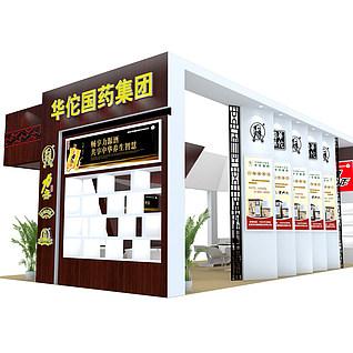 新中式药类展台3d模型图片