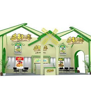 榨菜食品类展台3d模型