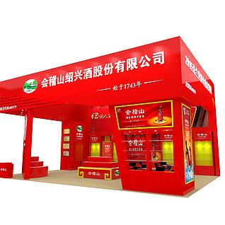 新中式黄酒展位3d模型