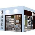 现代商务红酒展位3d模型