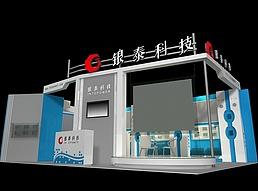 银泰科技展览模型