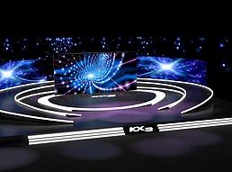 汽车发布会舞台展览模型