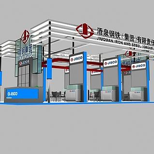 酒泉钢铁集团3d模型