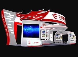 7X14华夏银展览模型
