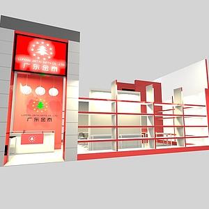 廣州金泰展覽模型