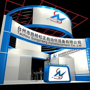 自动化设备展览模型
