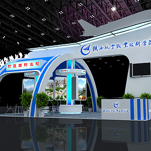 10X9陕航展览模型