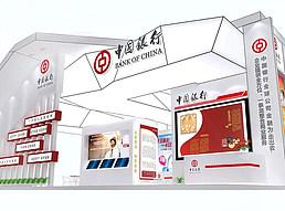 14X15中国银行展览模型
