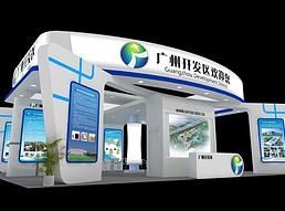 15X12广州开发区展览模型