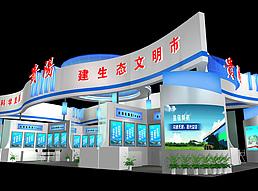 17X9贵阳展览模型