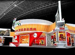 17X27贵州展位展览模型
