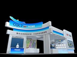 18X6重庆高交会展览模型