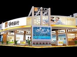 19X11-华润金融展览模型