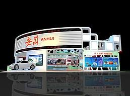 20X20政府-安徽展览模型