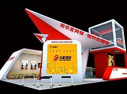25X30华夏银行展览模型