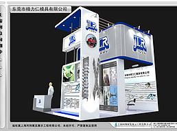 6X6精力仁模具展览模型