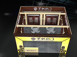 7X8万钢展览模型