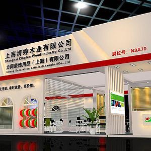 9X12清婷木業展覽模型