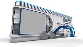 腾讯汽车展览模型