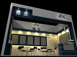建生展展览模型