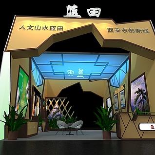 西安蓝田展3d模型